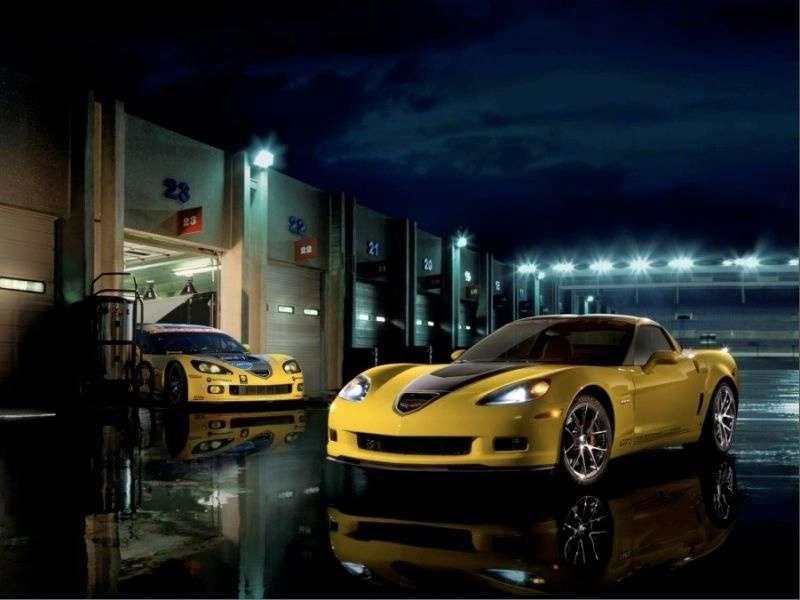 Limitowana edycja wyścigowego potwora- Corvette GT1