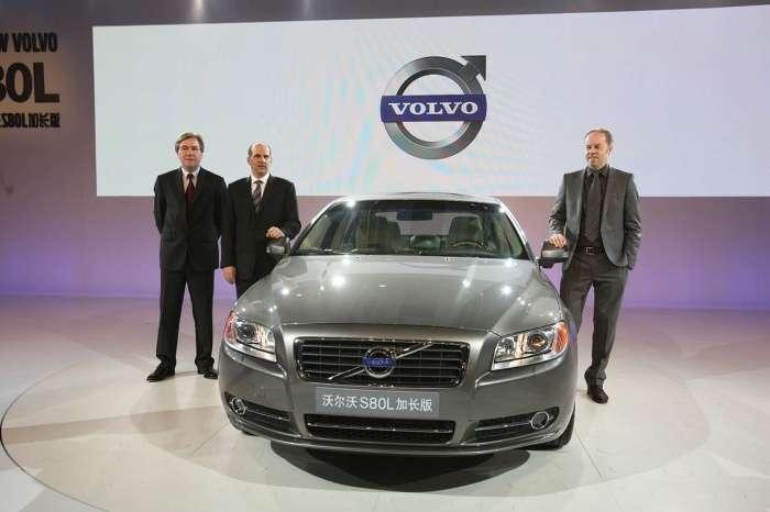 Volvo S80 Long