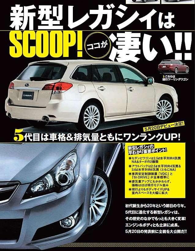 Subaru Legacy kombi Car Mode