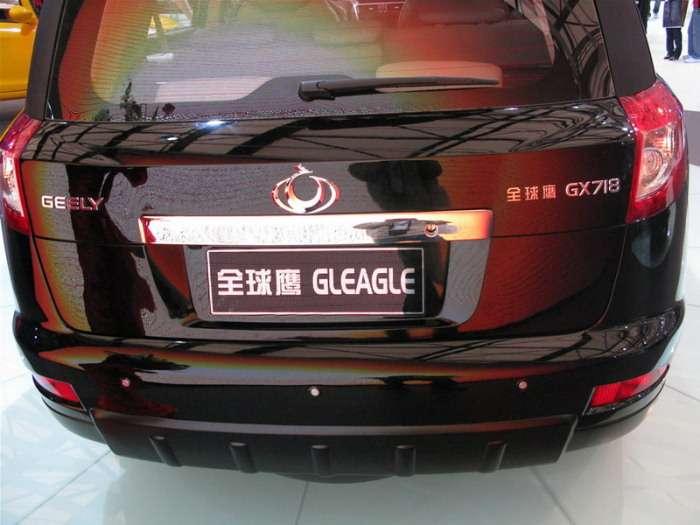 Geely GX718
