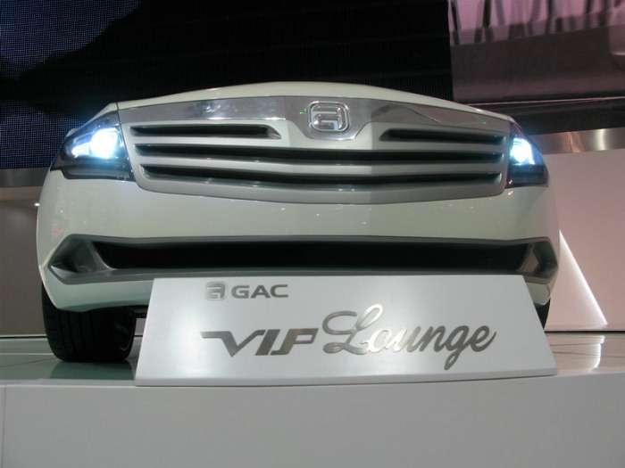 VIP Lounge Concept