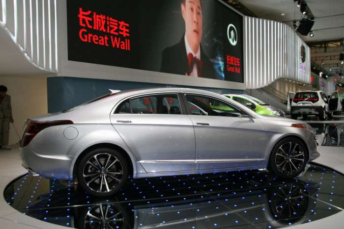 Great Wall CHC011 Concept