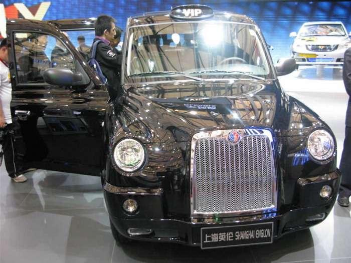 Shanghai England TX4