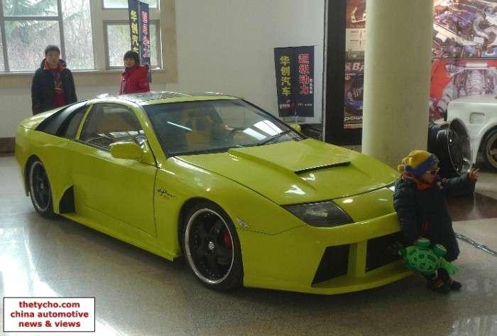 Lamborghini 300ZX