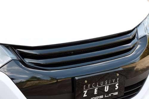 Honda Insight by Zeus