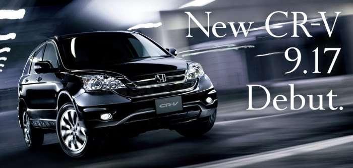 Honda CRV 2010 przedpremierowe