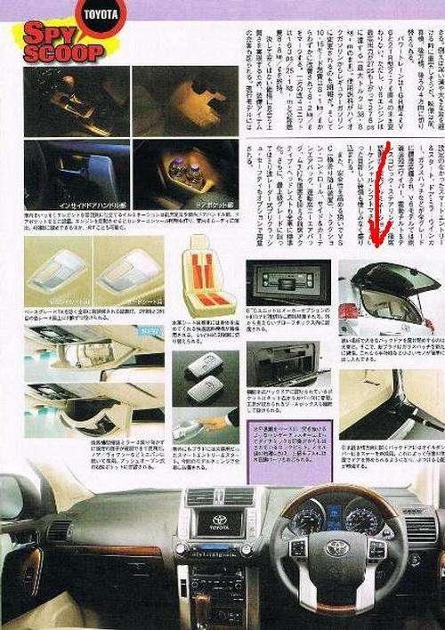 Toyota Land Cruiser 2010 prospekt
