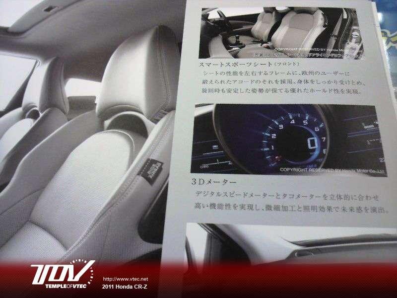 Nowa Honda CRZ srodek 2009