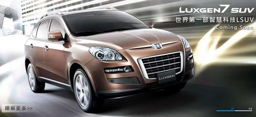 Luxgen7 SUV Taiwan fot 2009