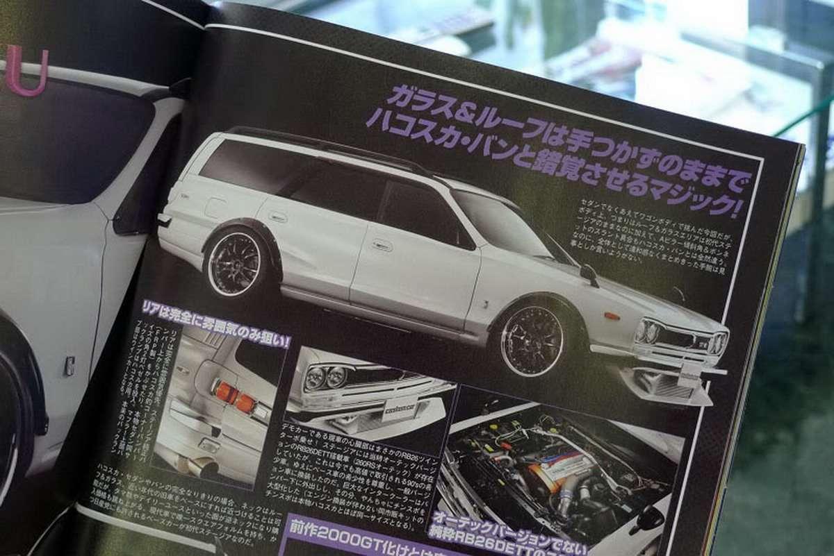 Nissan GT-R Wagon Hakoste 2010