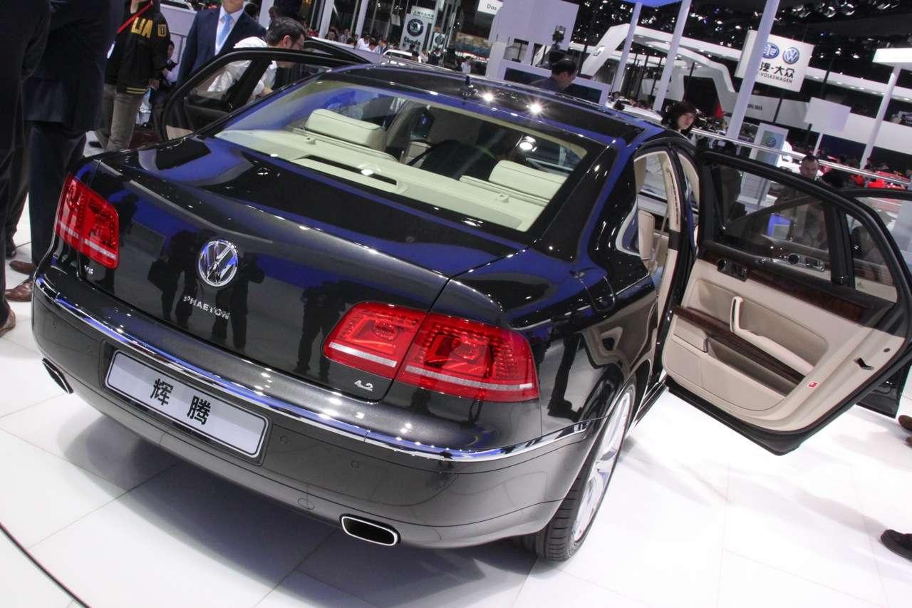 Volkswagen Phaeton 2011 autoblog pekin 2010