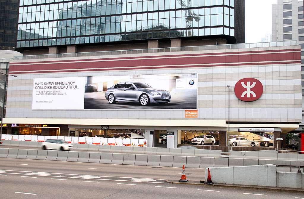 BMW vs Audi reklama Hongkong 2010