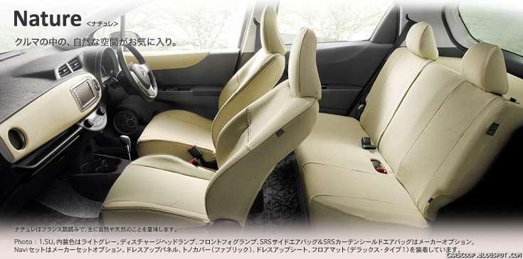 Toyota Yaris nowa fot vid grudzien 2010