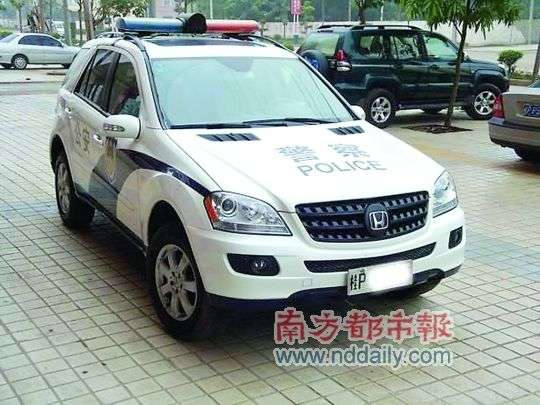 Chinska policja oszukanie merc honda lipiec 2011
