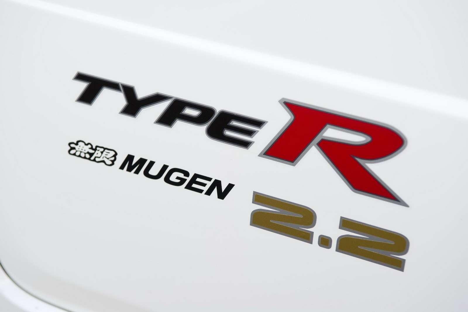 Honda Civic Type R MUGEN 22 fot wrzesien 2011