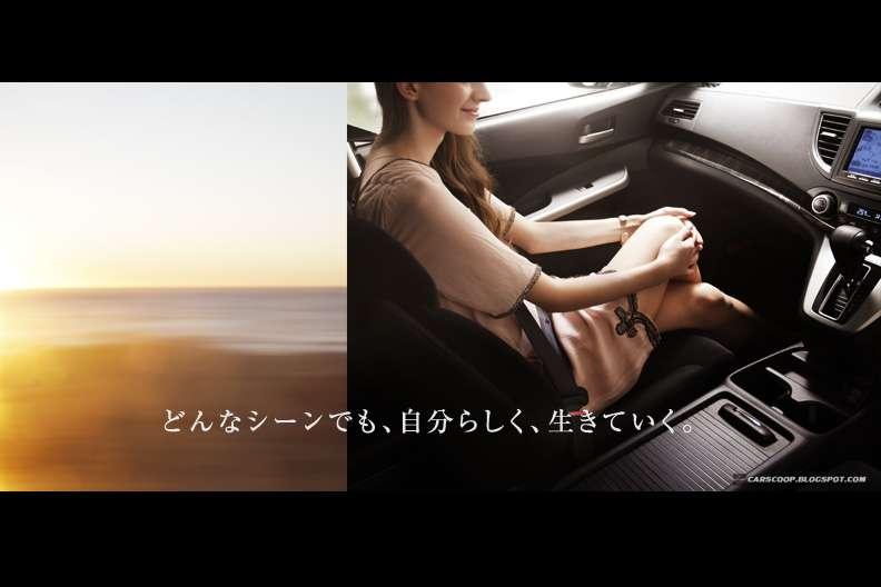 2012 Honda CR-V first photo pazdziernik 2011
