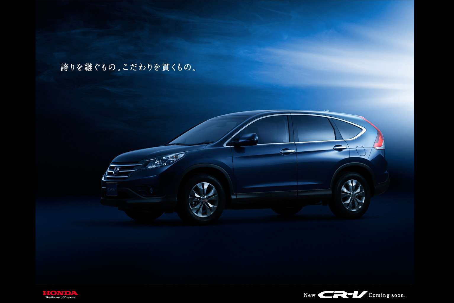 2012 Honda CR-V first photo pazdziernik 2011