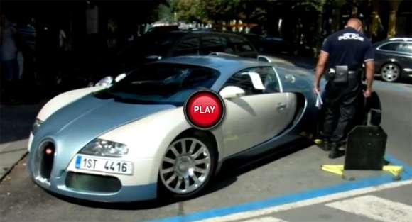 Bugatti Veyron: czeska policja zakłada blokadę na koło