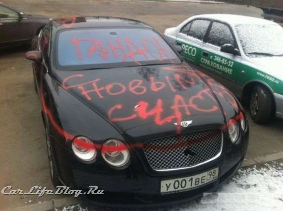 Bentley Continental GT rosja wandal styczen 2012