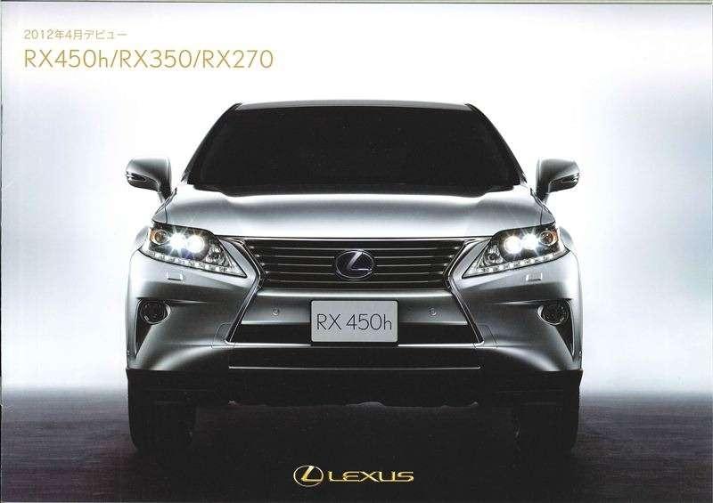 2013 Lexus RX po faceliftingu fot luty 2012