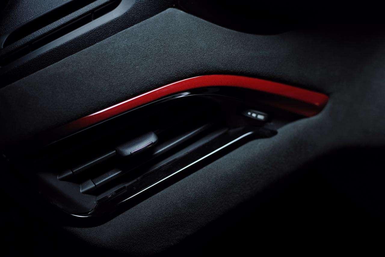 Peugeot 208 GTi Concept oficjalnie luty 2012