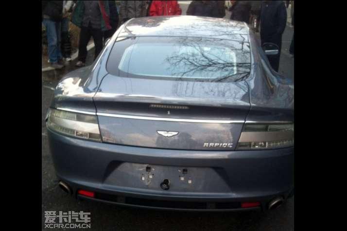 Aston Martin Rapide Audi Q5 wypadek w Chinach