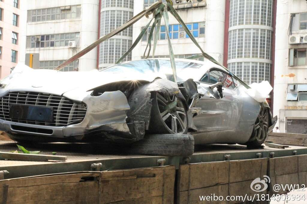 Aston Martin One-77 crash