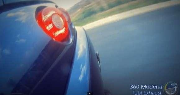 Ferrari 360 Modena tył