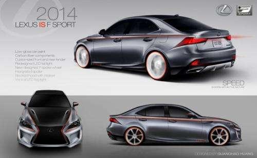 Lexus IS design challenge