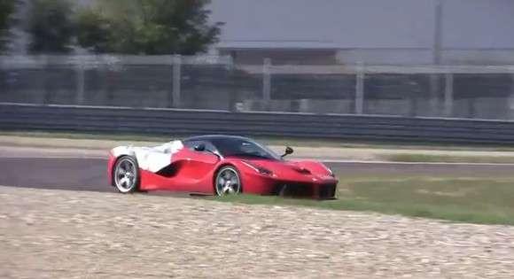 Ferrari LaFerrari Fiorano