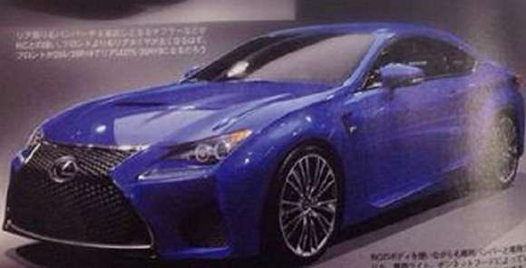 Lexus RC F Best Car