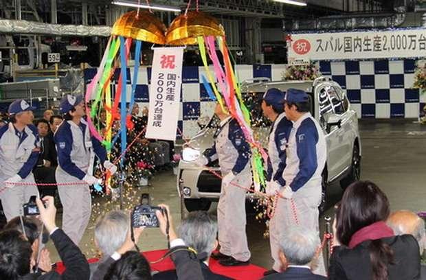 Subaru 20 mln