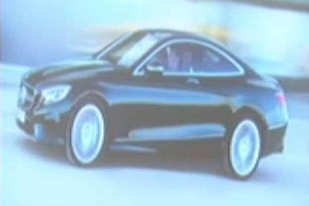 Mercedes klasy S Coupe teaser