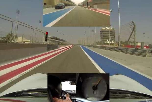 Porsche 911 GT3 Bahrain