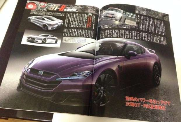 Nissan GT-R 2016 specs leaked