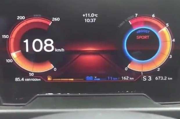 BMW i8 2014 acceleration
