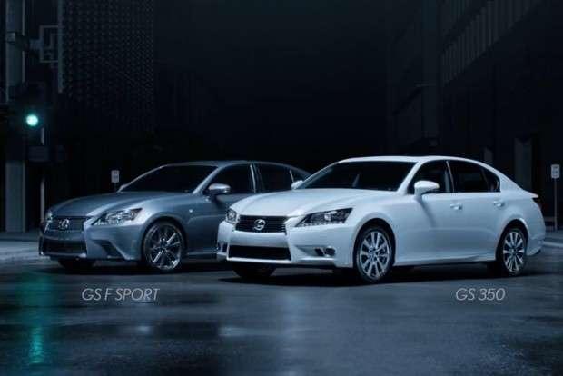 Lexus GS reklama