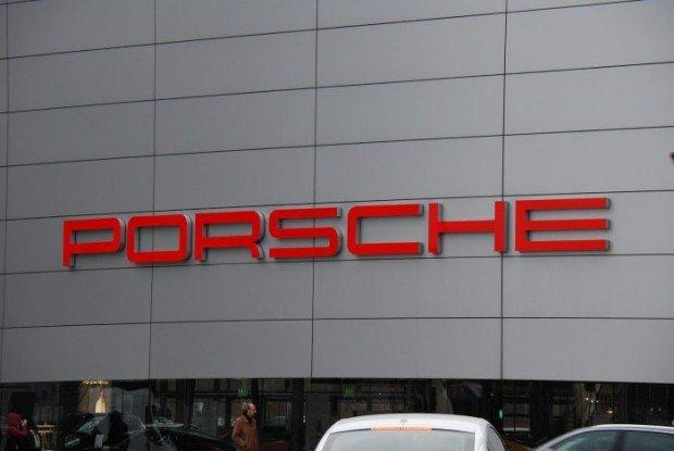 Porsche Muzeum logo