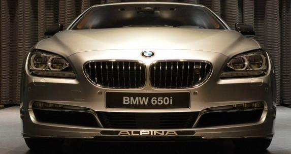BMW 650i Gran Coupe Pearl Edition