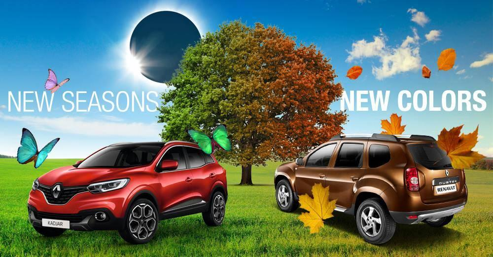 Renault Zacmienie Slonca