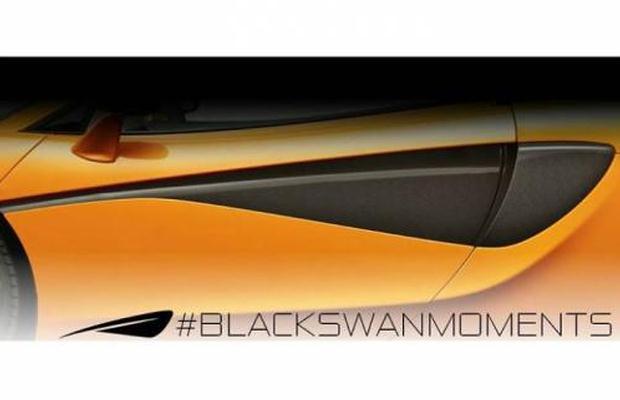 McLaren Sport Series Teaser