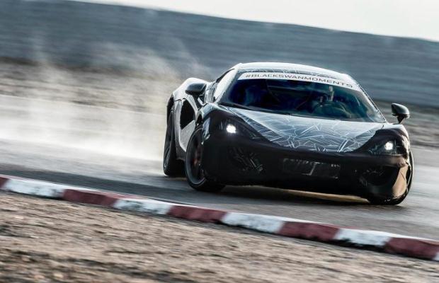 McLaren SPY