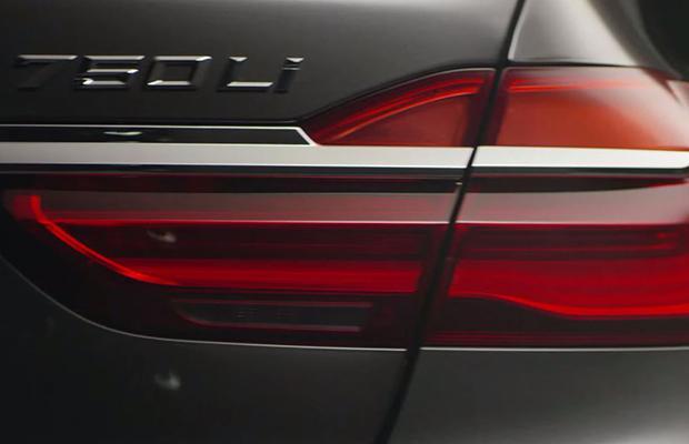 BMW 7 G11 Teaser