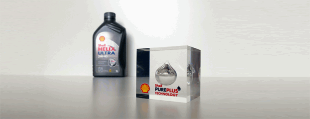 shell pure plus