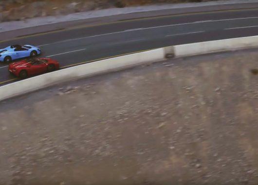 Jebel Jais Ferrari McLaren