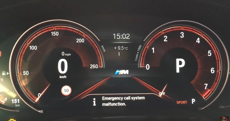 BMW 550i 2017