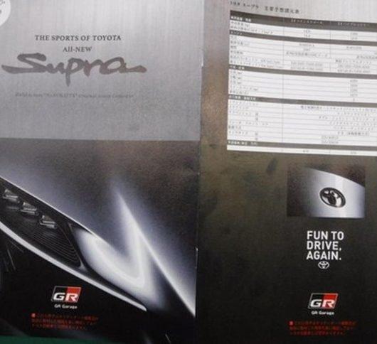 Toyota Supra 2018 broszura