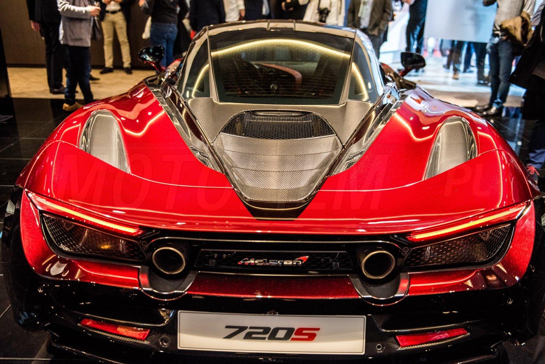 MSO McLaren 720S Velocity