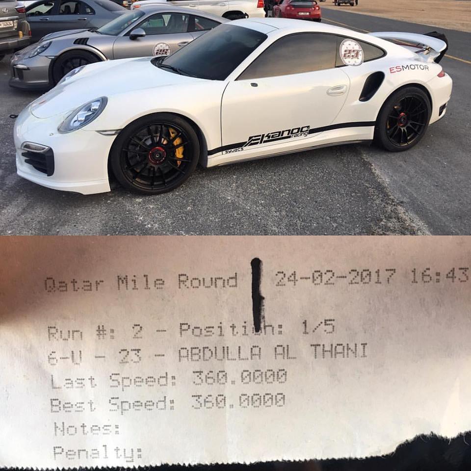 Porsche 911 Turbo S 991 ES Motor