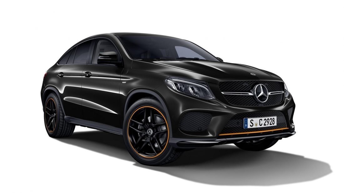 Mercedes-Benz GLE Coupe OrangeArt Edition